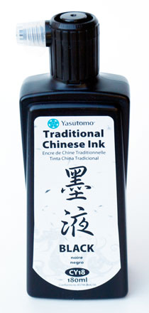 Chinese Ink Black 6oz picture