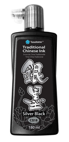 Silver Black Chinese Ink picture