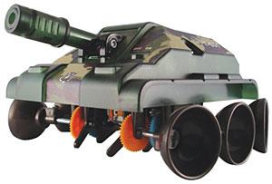 Titan Tank picture