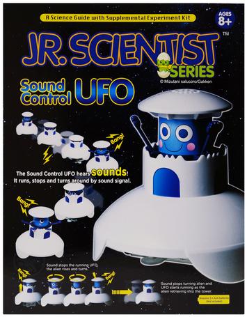 Jr Scientist -  the sound control UFO picture