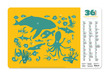 2-Sided Placemat/Ocean Animals additional picture 2