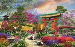 Fuji Flora