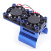 Fastrax Fastrax Blue Aluminium Twin Fan Motor Heatsink Unit