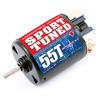 Etronix Sport Tuned Modified 55t Brushed Motor