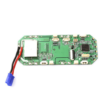 Hubsan H501S Pcb Module picture