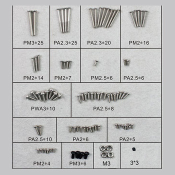 Dynam Beaver Dhc2 Screw Set picture