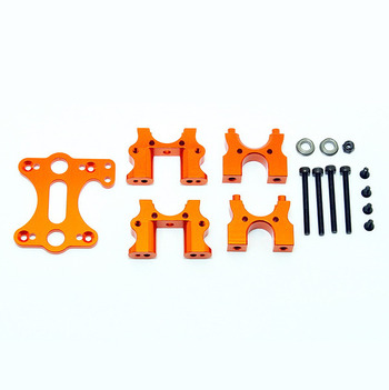 HoBao Hyper Ss Cage Truggy Cnc Centre Diff Mount Set picture